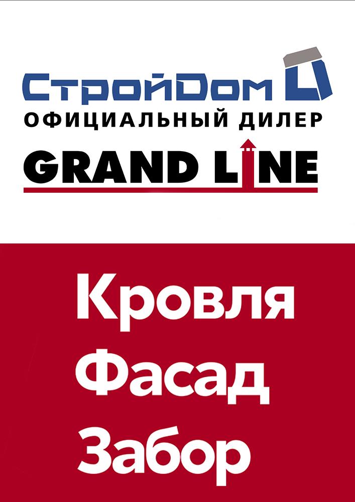 бан_6x3_Grand_Line_19_000